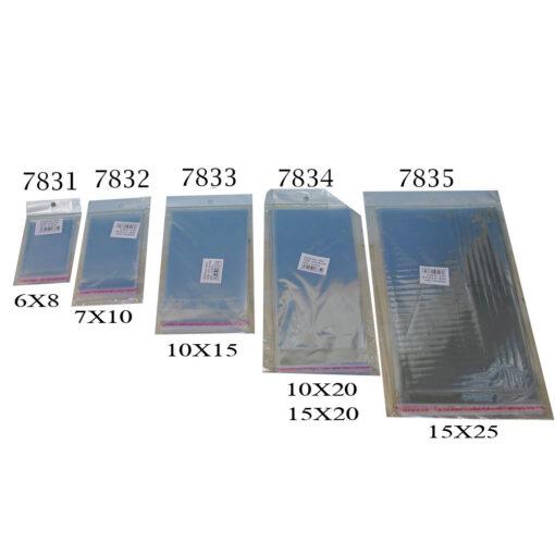 """חבילת 25 שקיות צלופן עם פס דבק - 15/20 ס""""מ"""