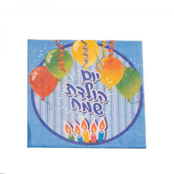 חבילת 20 מפיות נייר 33/33 (2/ש)-יומהולדת שמח-כחול