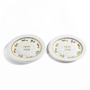 """חבילת 10 צלחות נייר  ק.23 ס""""מ-חנוכה-מיטל זהב"""