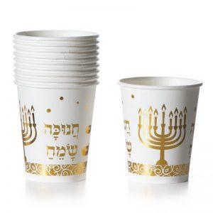 חבילת 10 כוסות נייר-חנוכה-מיטל זהב