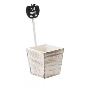 """כלי מרובע מעץ עם סטיק תפוח 13/13 ג.13 ס""""מ"""