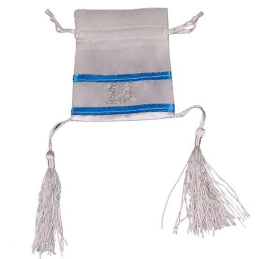 """חבילת 10 שקית בד סאטן 8/10 ס""""מ-בר מצוה 13"""