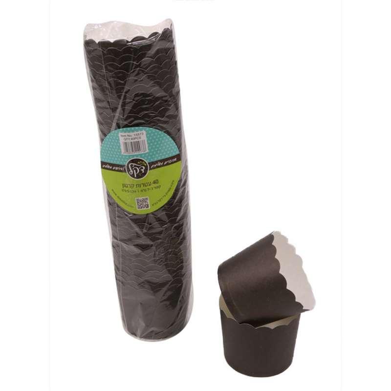 """חבילת 40 עטרות קרטון לאפיה 7/5.5 ס""""מ-שחור"""