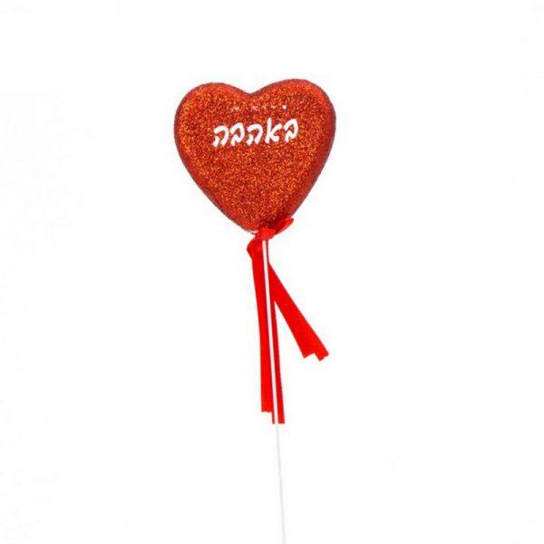 """מקל+לב גליטר-באהבה ר.13 ג. 35 ס""""מ- אדום"""