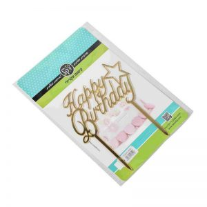 """כרזה אקרילי Happy Birthday ג.15 ס""""מ"""