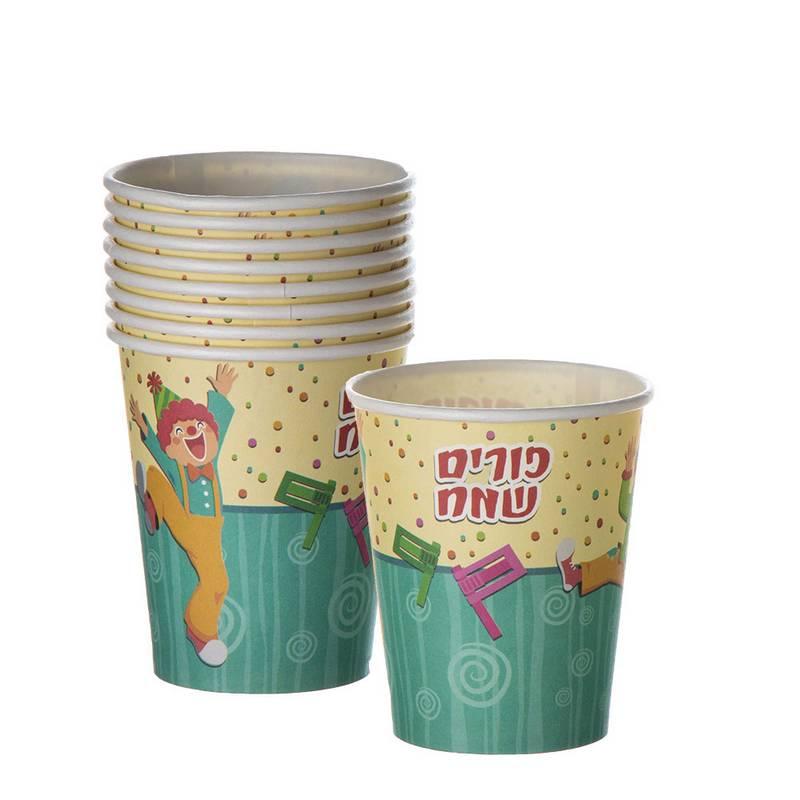 חבילת 10 כוס נייר-ליצן פורים שמח