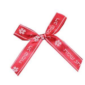"""חבילת 6 פפיון בד+תיל קשירה ר.1.5 ס""""מ -חג שמח ורוד/לבן"""
