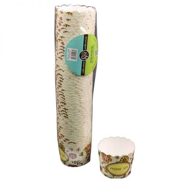 """חבילת 50 עטרות קרטון לאפיה 7/5.5 ס""""מ-חג שמח"""