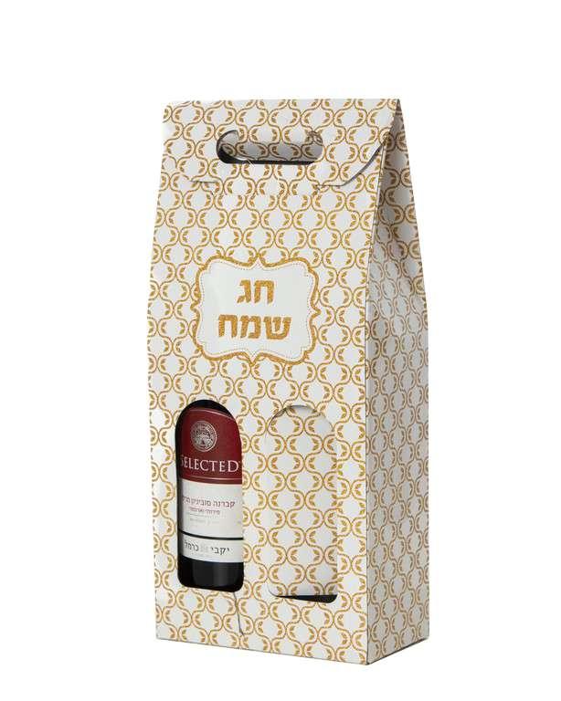 """קופסת קרטון לזוג בקבוקים 37/17/9 ס""""מ-לבן גלים זהב"""