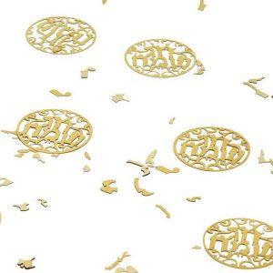 """חבילת 15 ג' קונפטי ק.5.5 ס""""מ-חג שמח -זהב"""