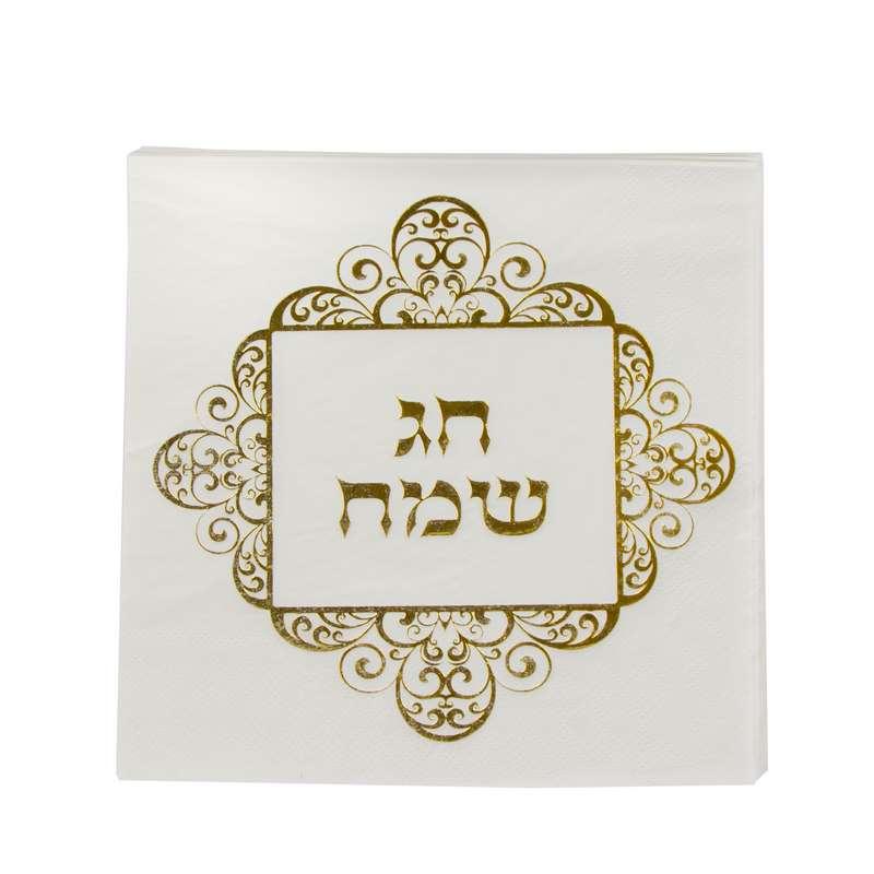 חבילת 20 מפיות נייר 33/33 (2/ש)-חג שמח-זהב מוטבע
