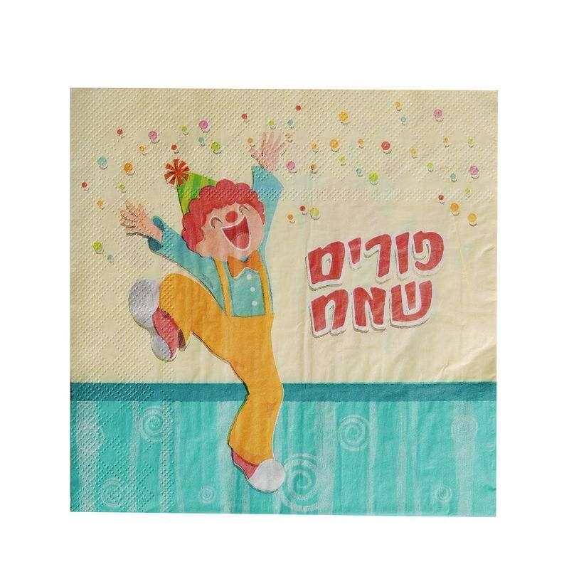 חב' 20 מפיות נייר 33/33 (2/ש)-ליצן פורים שמח-טורקיז