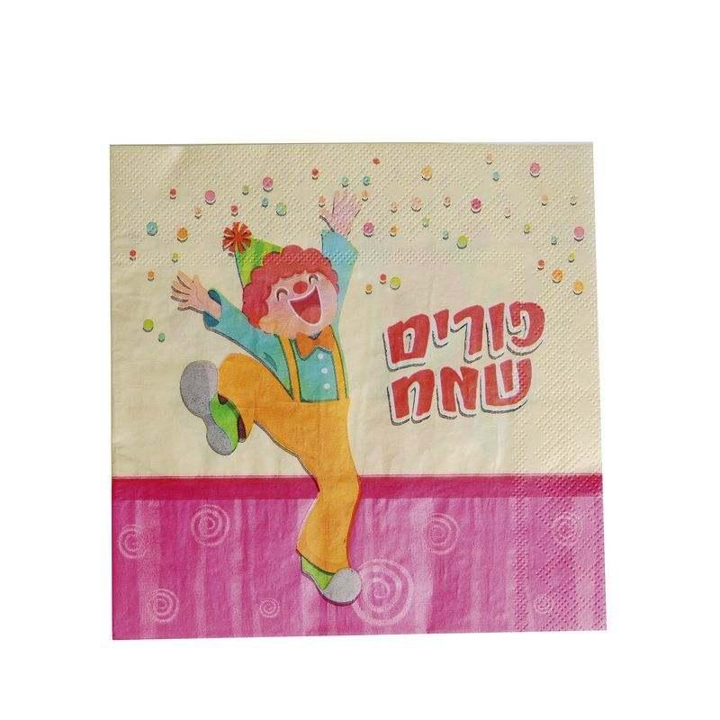 חב' 20 מפיות נייר 33/33 (2/ש)-ליצן פורים שמח-ורוד