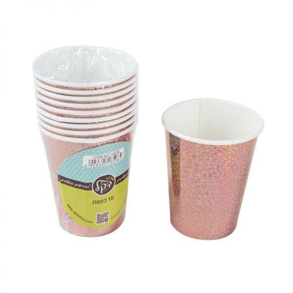 חבילת 10 כוסות נייר ליזר ורוד