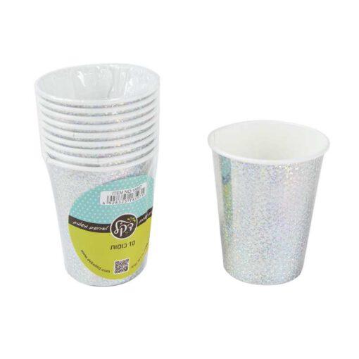 חבילת 10 כוסות נייר ליזר כסף