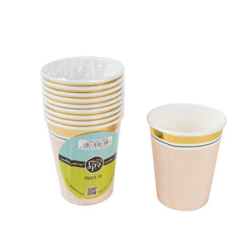 חבילת 10 כוסות נייר ורוד/זהב