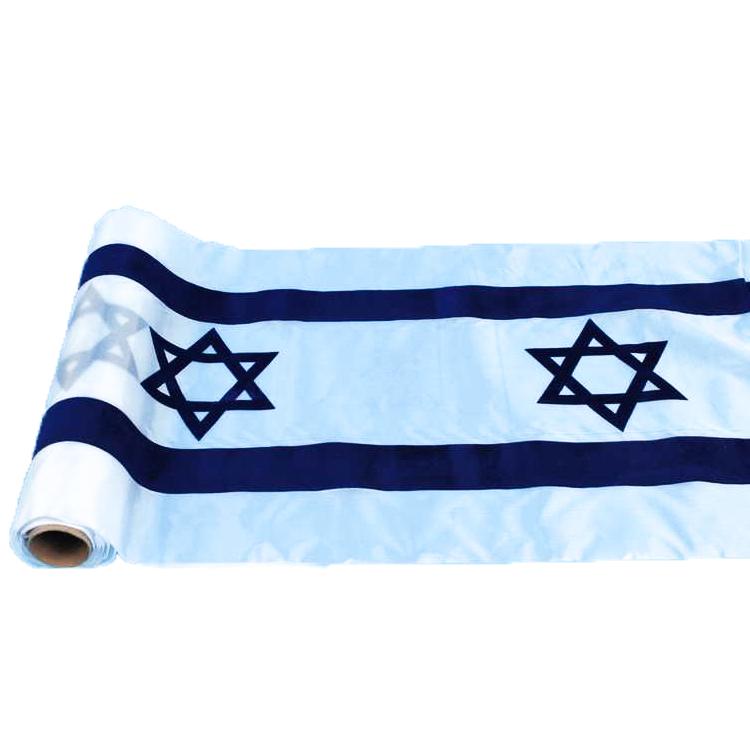 "גליל סאטן דגל ישראל 36 ס""מ 5 יארד"