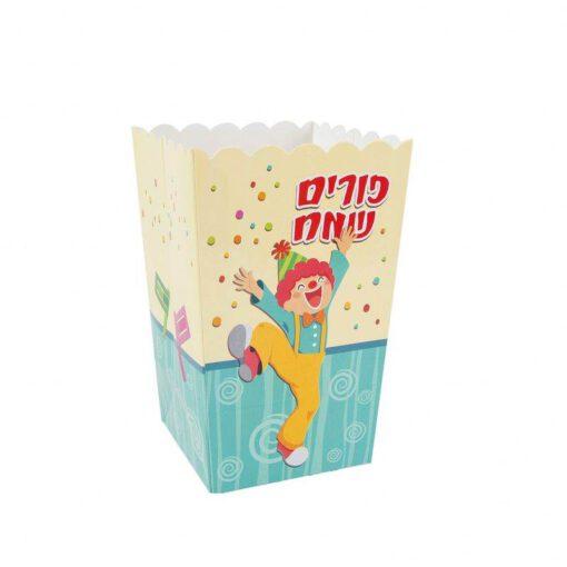 """סט 4 יח' קפ' מארז ממתקים 10/10/16 ס""""מ-ליצן טורקיז"""