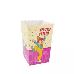 """סט 4 יח' קפ' מארז ממתקים 10/10/16 ס""""מ-ליצן ורוד"""