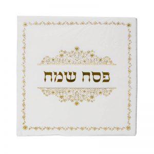 חב' 20 מפיות נייר 33/33 (2/ש)-פסח שמח-מוטבע זהב