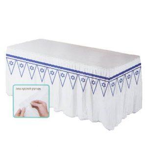 """חצאית פלסטי לשולחן ר.73 א.426 ס""""מ-דגל ישראל"""