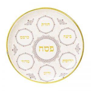 """צלחת פלסטית סדר פסח קוטר 32 ס""""מ-פס זהב"""
