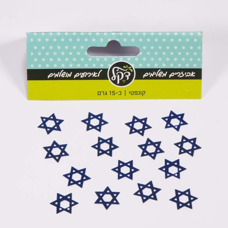 שקית קונפטי פי וי סי-מגן דוד-כחול