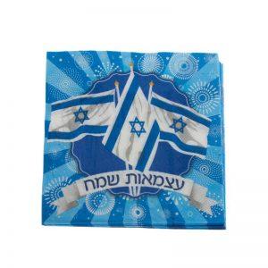 חבילת 20 מפיות נייר 33/33 (2/ש)-עצמאות שמח