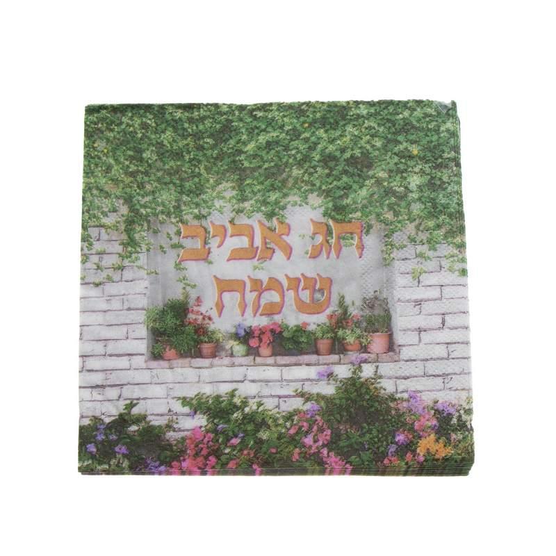 חבילת 20 מפיות נייר 33/33 (2/ש)-חג אביב שמח