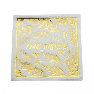 חבילת 20 מפיות נייר 33/33 (2/ש)-חיטה-שבועות שמח-מוטבע זהב