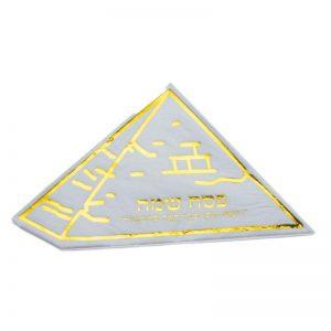 חבילת 20 מפיות נייר-צורת פרמידות-פסח שמח-מוטבע זהב
