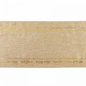 """גליל אורגנזה מיטלי 28 ס""""מ 3 יארד-זהב-פסח שמח זהב"""
