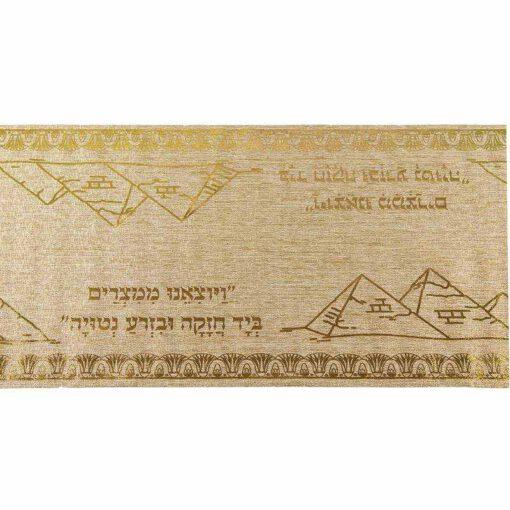 """גליל אורגנזה מיטלי 28 ס""""מ 3 יארד-זהב-פירמידות"""