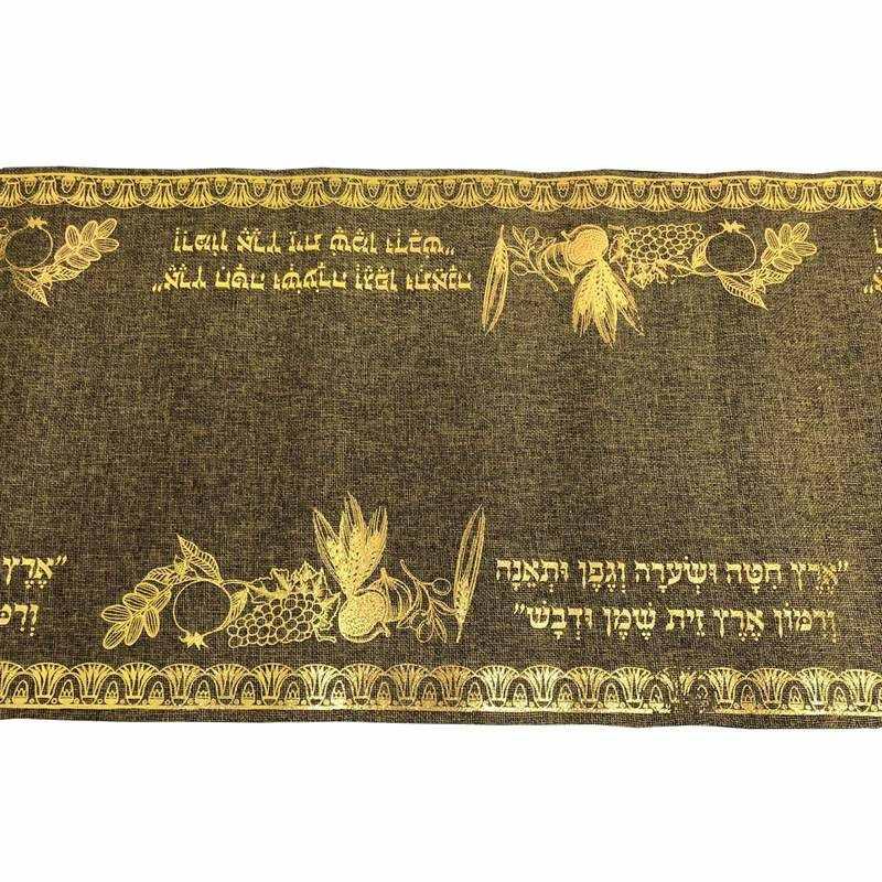 """גליל דמוי יוטה 36 ס""""מ 3 יארד-טבעי-שבעת המינים זהב"""