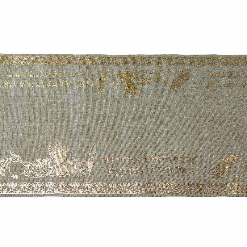 """גליל דמוי יוטה 36 ס""""מ 3 יארד-ירוק-שבעת המינים זהב"""