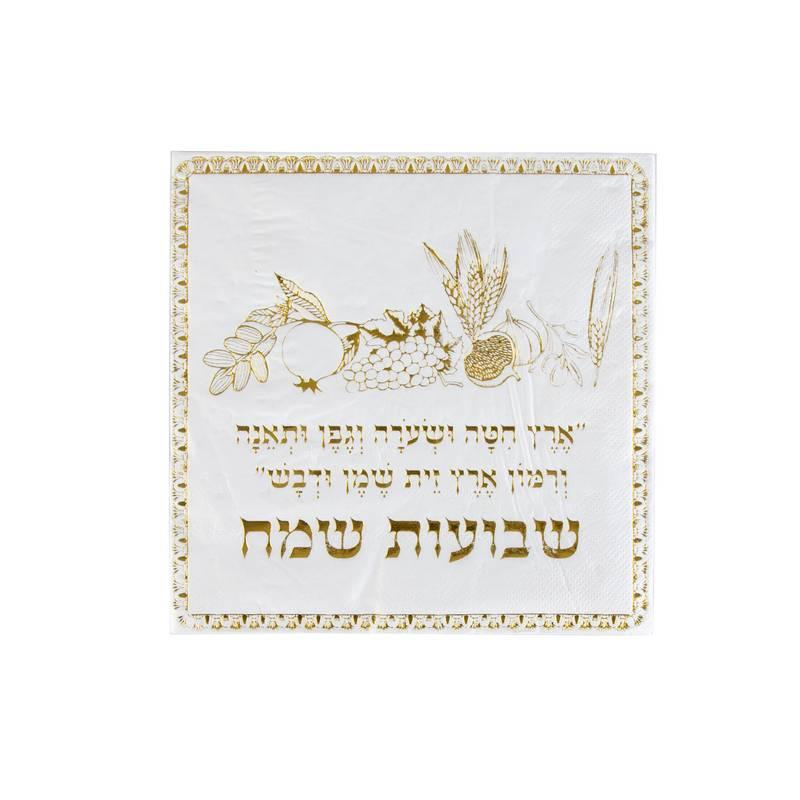 חבילת 20 מפיות נייר 33/33 (2/ש)-שבועות שמח-זהב מוטבע